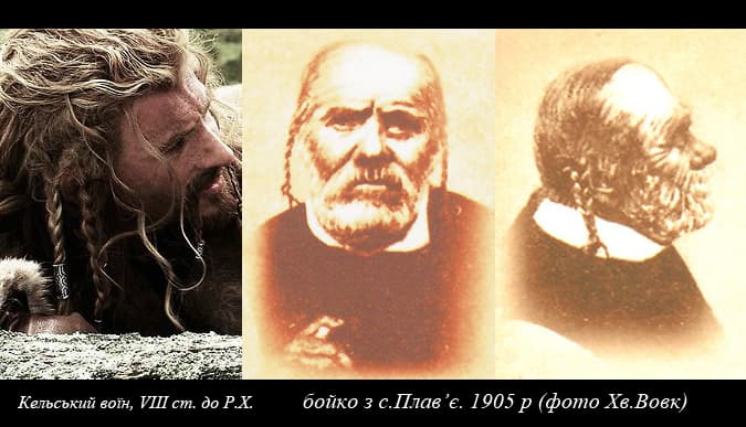 кельтське-походження
