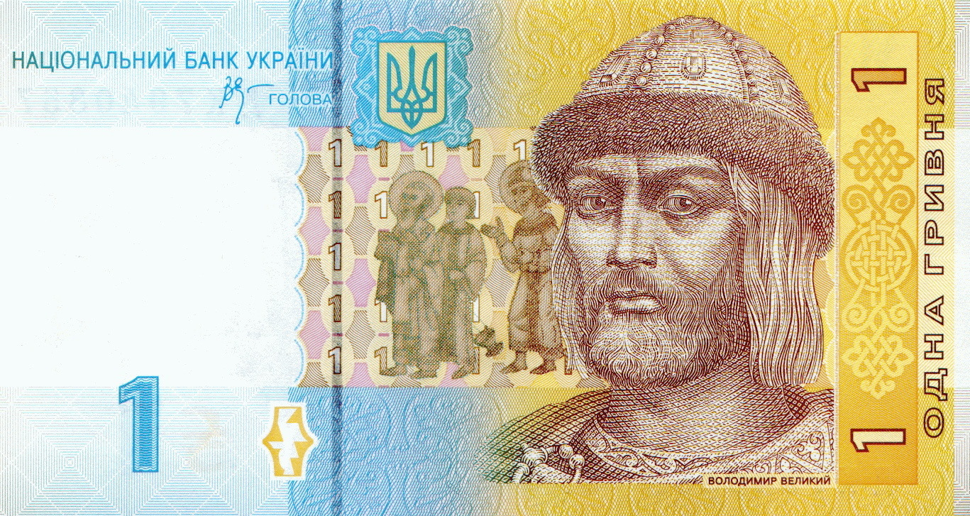 1 hryvnia 2006 front