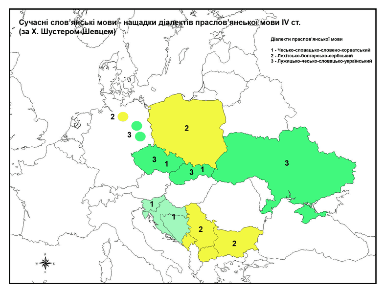 787px-Modern Slavic Languages As Descendants of Protoslavic Dialects
