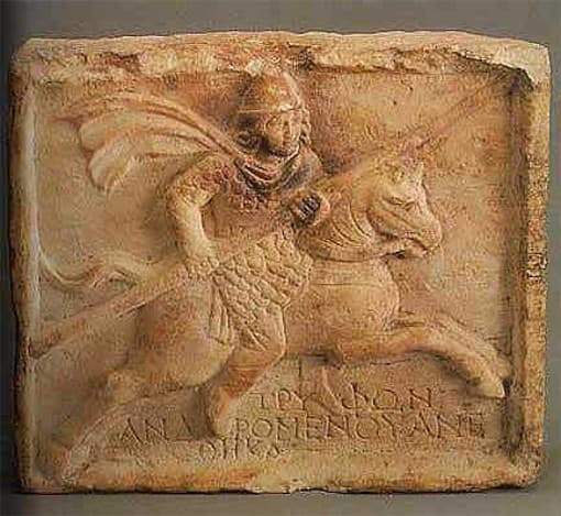 pic S A Sarmatian Cataphract-marble-block-from-Tanais-2nd-century-AD