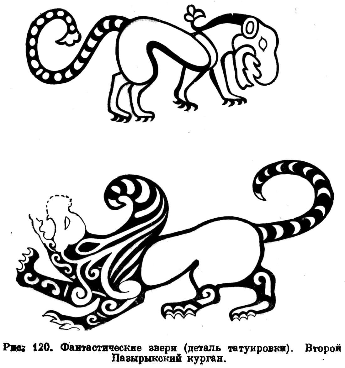 rudenko-si-1952-120